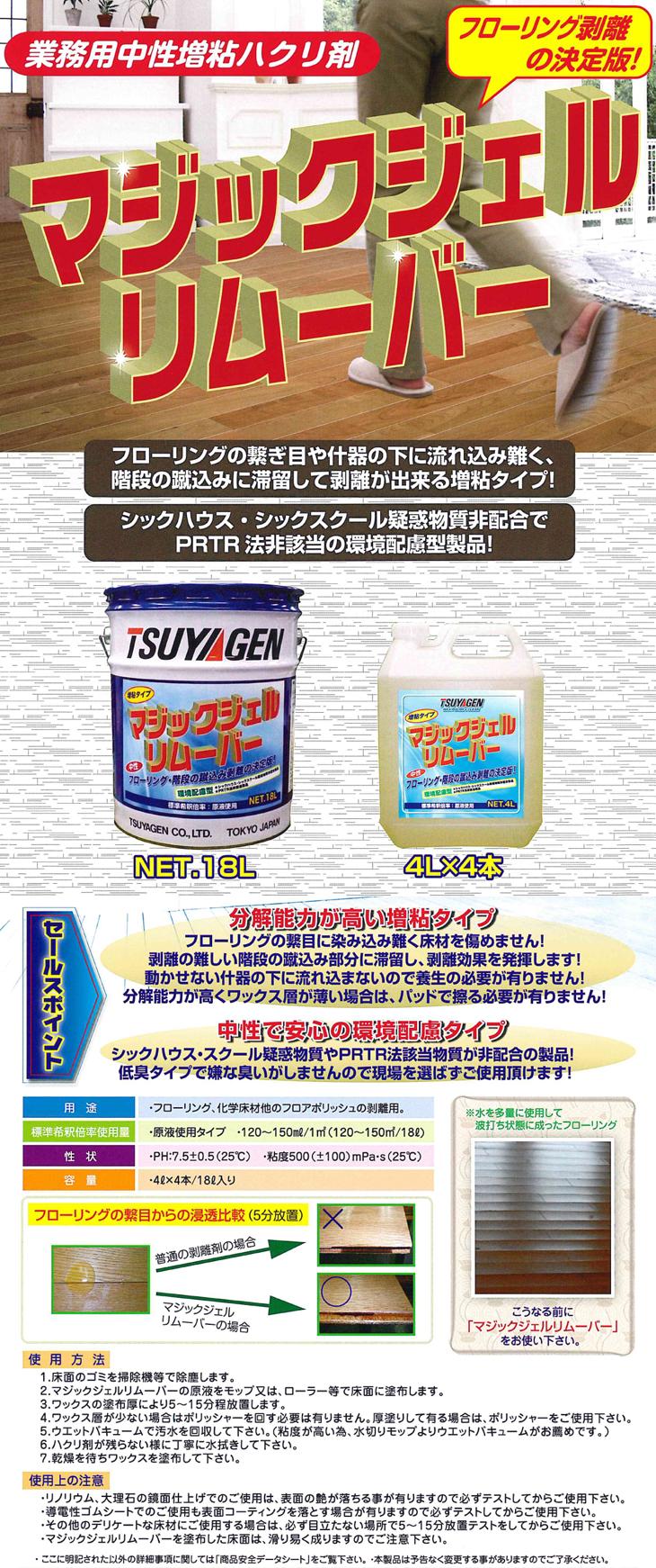 01-tsuyagen-0074.jpg